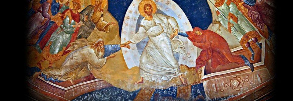 Небесні покровителі